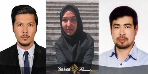 سه مهاجر افغان، در میان رتبههای یک کارشناسیارشد