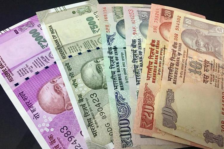 قیمت روپیه هند امروز 29 خرداد