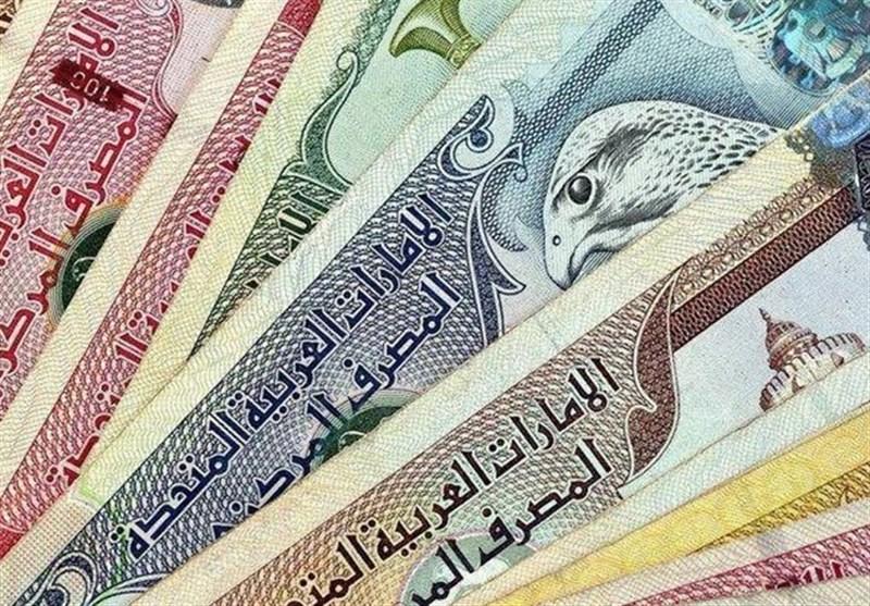 قیمت درهم امارات امروز دوم مرداد 98