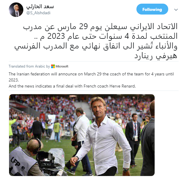 سعد+الحارثی
