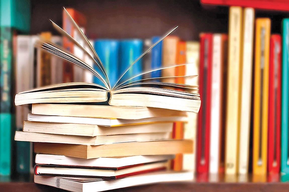 بانک کتاب غیر درسی
