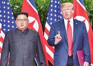آغاز خلعسلاح هستهای کره