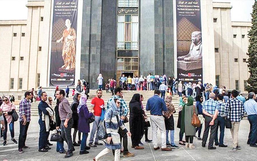رکورد بازدید از «لوور تهران» در نوروز
