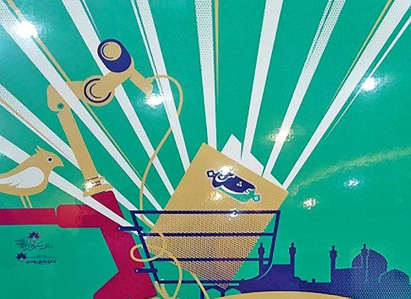 برگزاری نخستین جشنواره ادبی «شهر من» در اصفهان