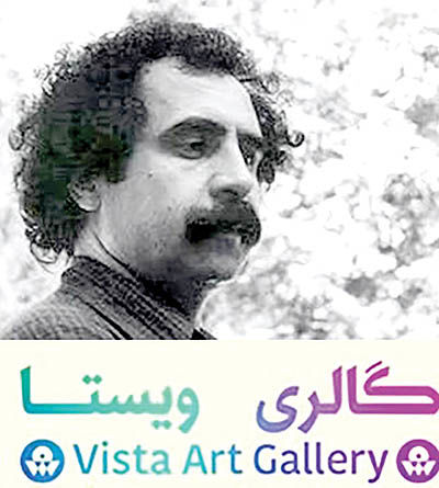 نمایشگاه آثار اصغر محمدی در گالری ویستا