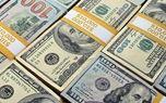 قیمت دلار، یورو و پوند امروز 1399/03/10 | دلار گران شد