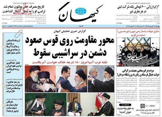 کیهان: محور مقاومت روی قوس صعود دشمن در سراشیبی سقوط