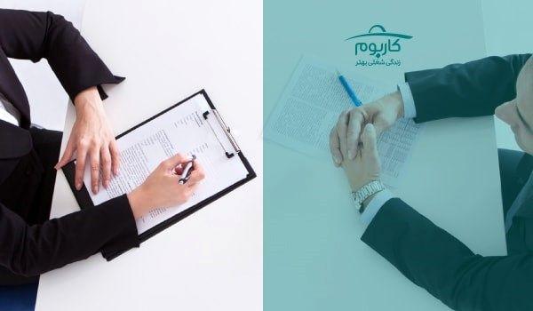 استخدام، سنتی یا مدرن یا فراتر از آن؟