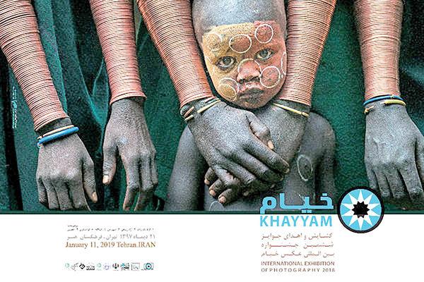 افتتاح نمایشگاه جشنواره بینالمللی عکس «خیام»