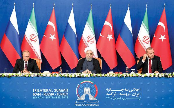 بیانیه تهران برای صلح در سوریه