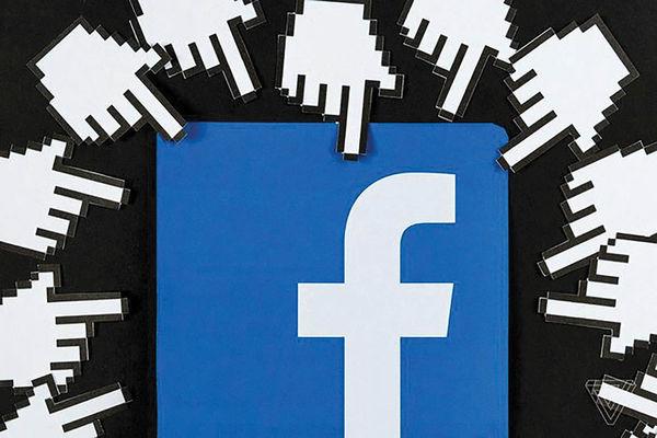دسترسی نتفلیکس و اسپاتیفای به اطلاعات کاربران فیسبوک