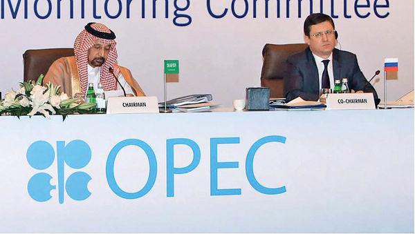 اتحاد نفتی در محدوده خطر