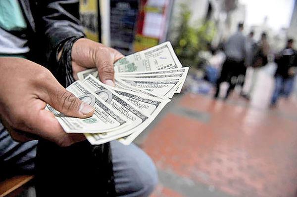 بازی روانی دلار در مرز 13