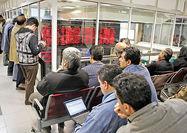 آزمون داراییها در بورس تهران