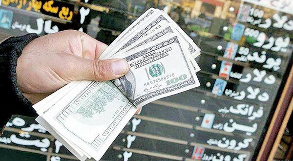 روز پرسش در بازار ارز
