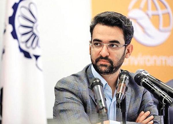 جهرمی: با واگذاری مدیریت اینترنت به نیروهای مسلح مخالفیم