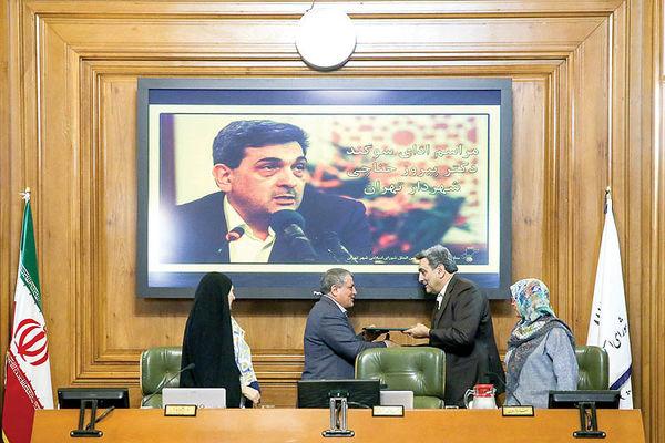 فوریتهای شهردار جدید تهران