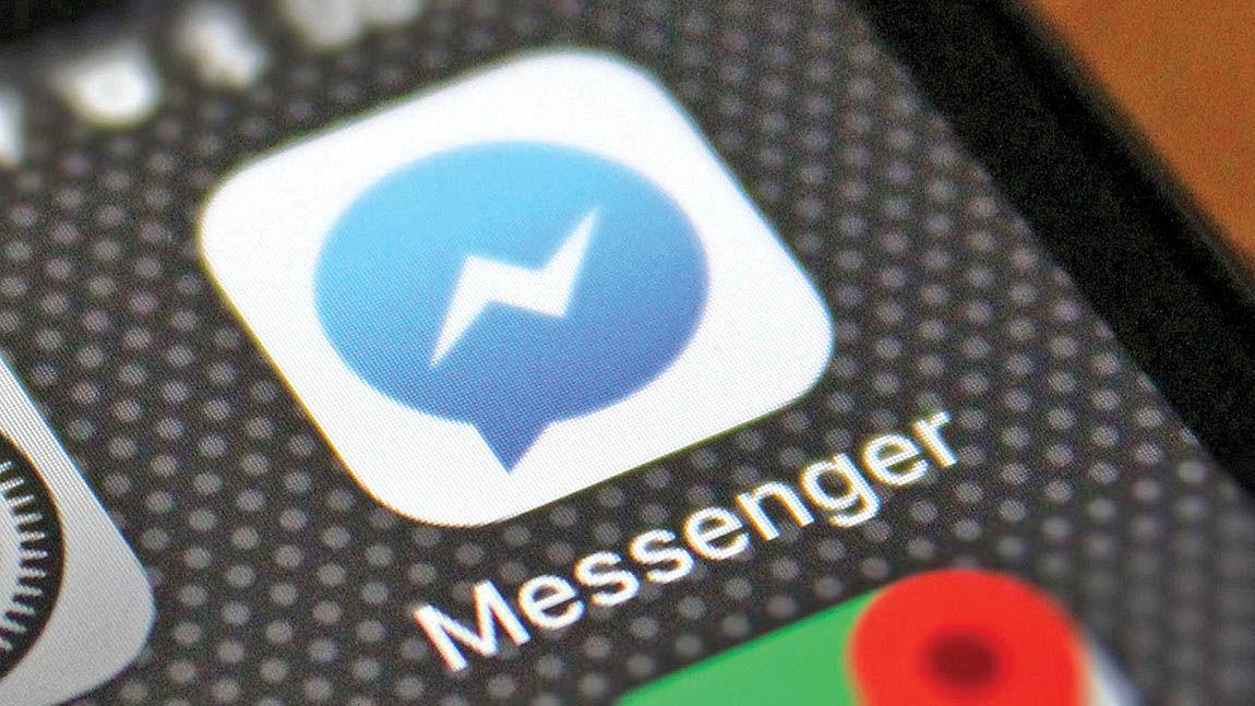 قابلیت لغو ارسال پیام در فیسبوک مسنجر