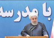 روایت روحانی از سیاست ارزی دولت یازدهم