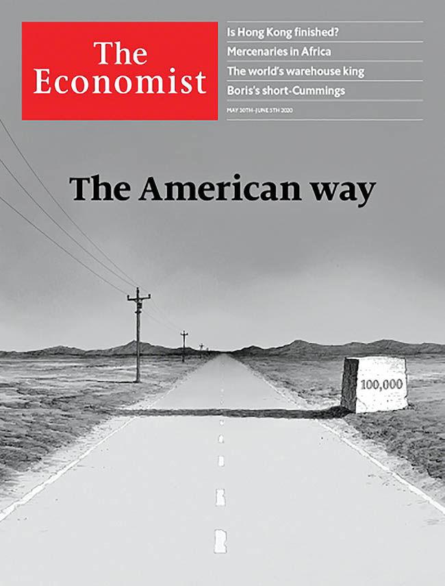 شوک به اقتصاد دولتشهر