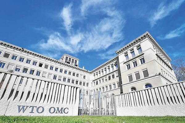 خلع سلاح WTO توسط ترامپ