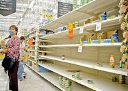 تفاوت اقتصادی ایران با ونزوئلا