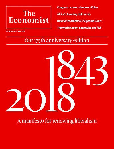 مانیفست احیای لیبرالیسم در اکونومیست