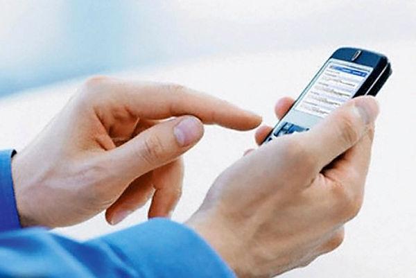 امکان استفاده از لیست سیاه پیامکهای تبلیغاتی برای تمام مشترکان