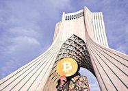 آلترناتیو دیجیتالی نیازهای مالی توریستها