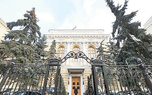 بانک مرکزی روسیه نرخ بهره را  به 50/ 7 درصد افزایش داد