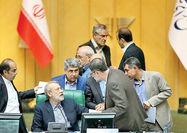 نه مجدد مجلس به تجزیه صمت