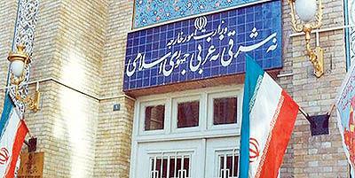 استقبال ایران از برگزاری مذاکرات صلح یمن در سوئد
