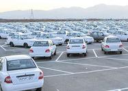 نسخه جدید برای قیمتگذاری خودرو