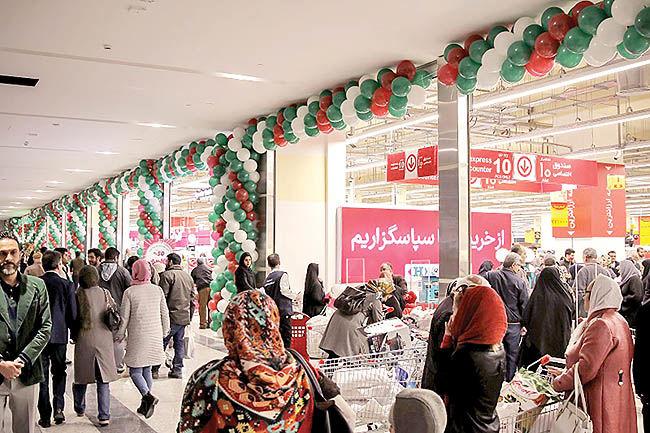 افتتاح بزرگترین هایپر مارکت کشور
