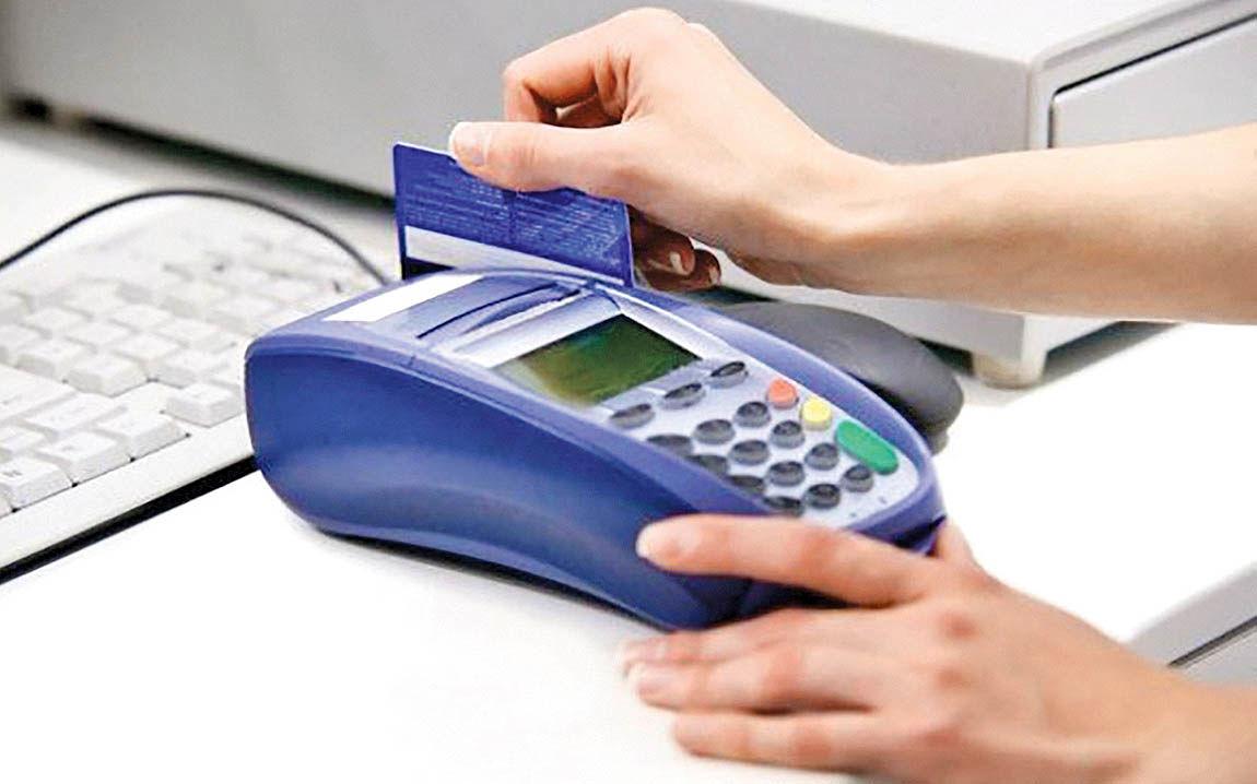 کشف بدافزار جدید کارتخوانهای بانکی