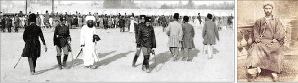 مراسم اعدام قاتل ناصرالدینشاه
