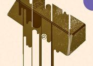 هشدار اقتصاددان درباره نگهداری طلا*