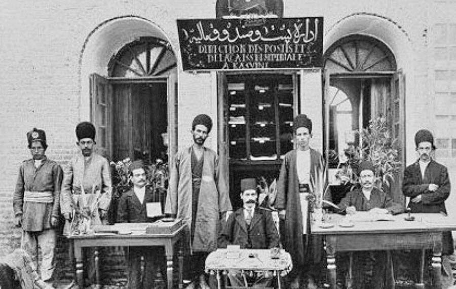 آغاز بهکار پست در تهران