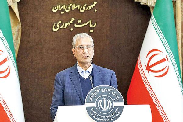 واکنش تهران به تهدیدهای واشنگتن