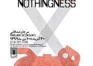 «جولانگاه هیچ» در گالری آ