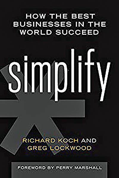 چگونه سادهسازی قیمت کنیم؟