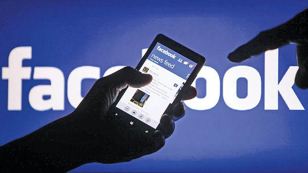 فناوری تازه فیسبوک برای شناسایی صفحات روس