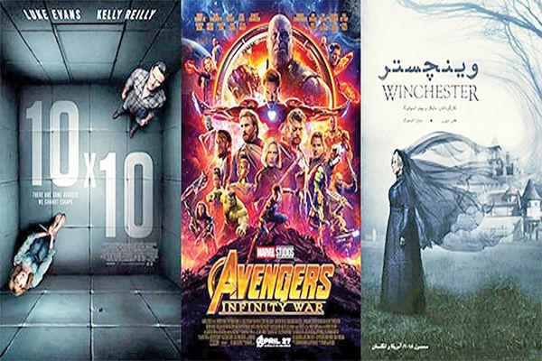 گیشه ۵۰۰میلیون تومانی فیلمهای خارجی در۹۷