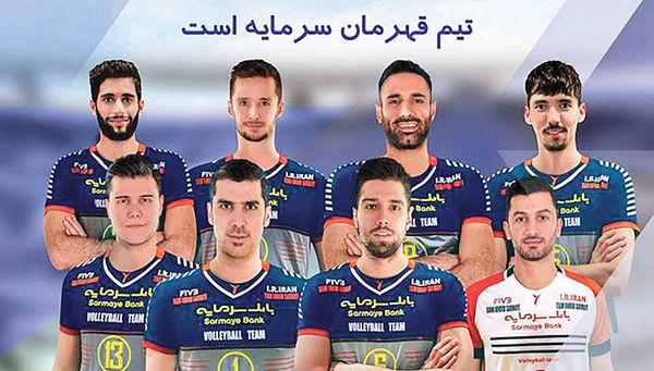 ورزش ایران و عبور از مرز ورشکستگی