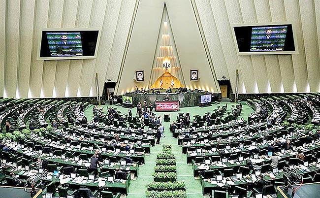 ارجاع تفحص از صندوق فرهنگیان به قوهقضائیه