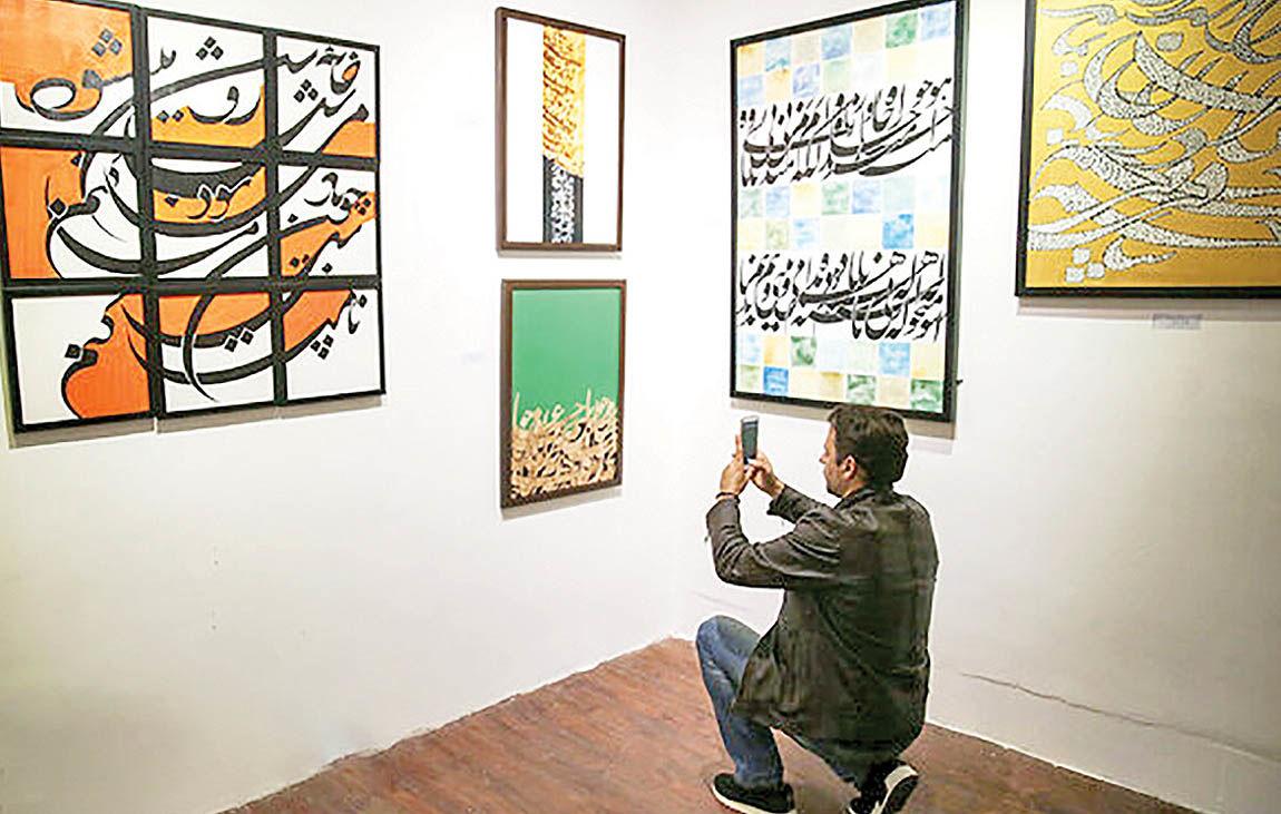 نقاشیخطهای ۳ نسل از هنرمندان در یک نمایشگاه