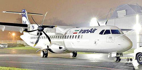 تحویل 14 هواپیمای نو در سال 97