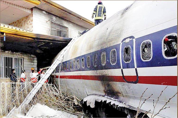 سقوط هواپیمای باری ارتش