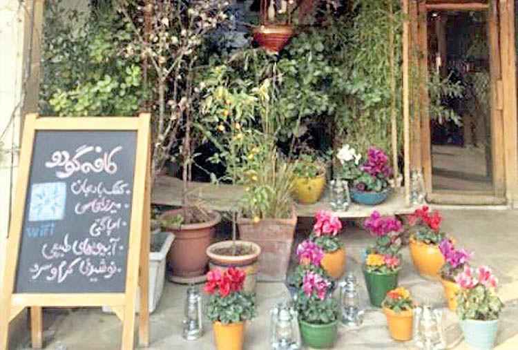 بهترین کافه تو بهترین خاورمیانه!