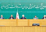 روحانی: دولت استعفا نمیدهد